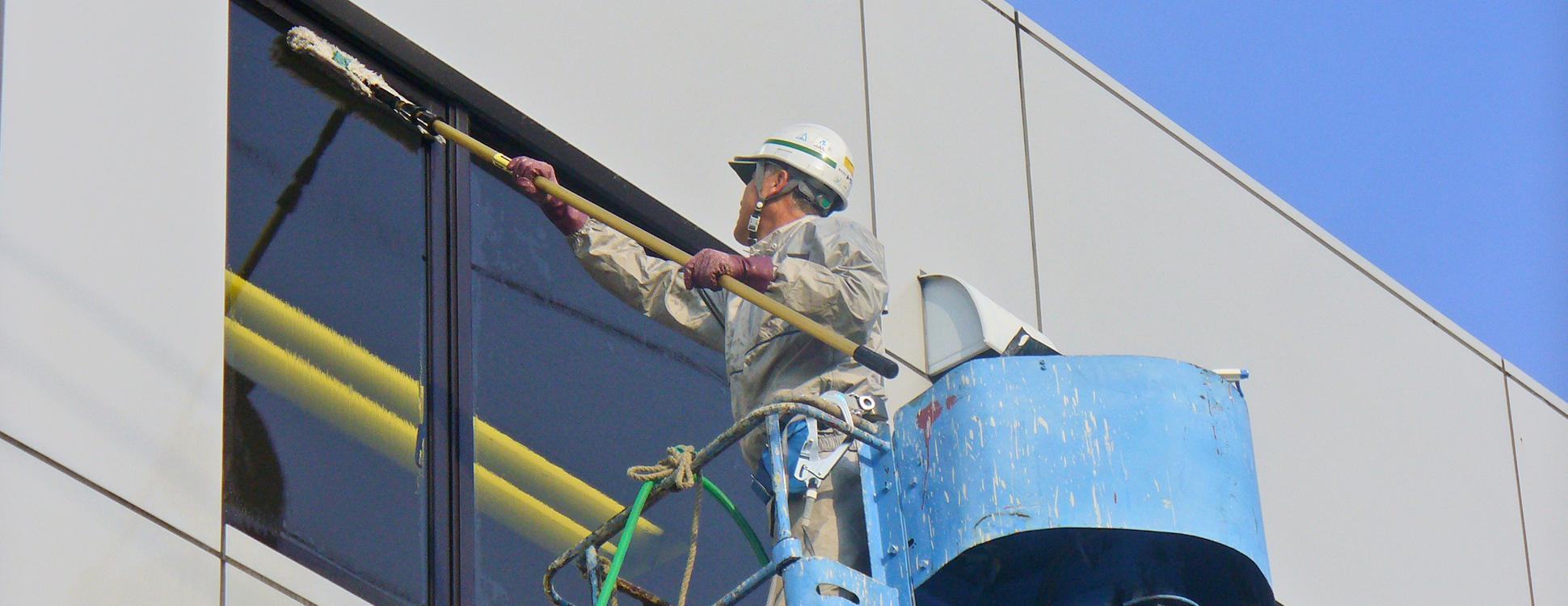 窓清掃業務