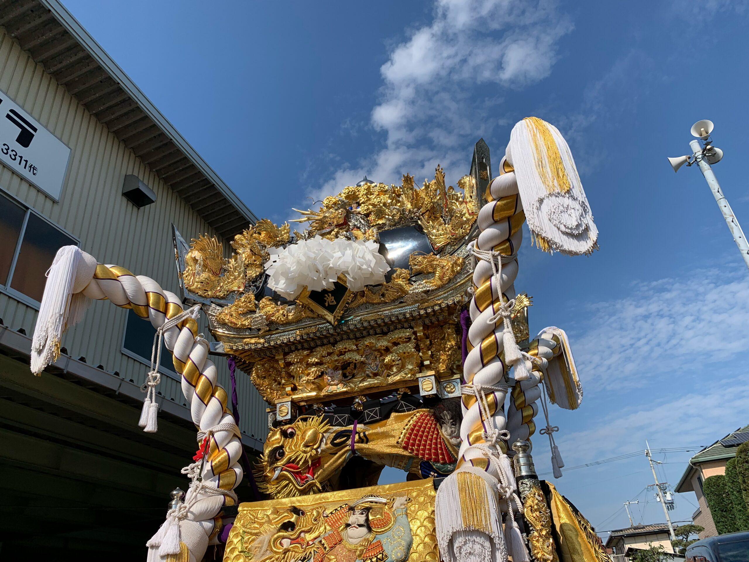 令和3年度 荒井神社秋祭り